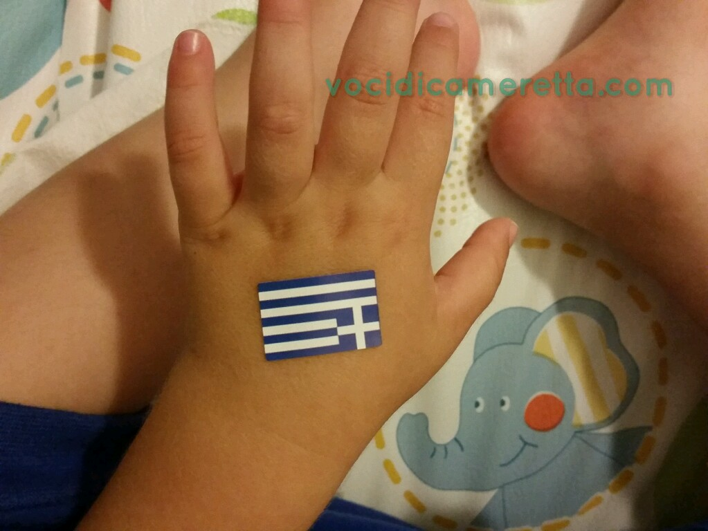 grecia_wm