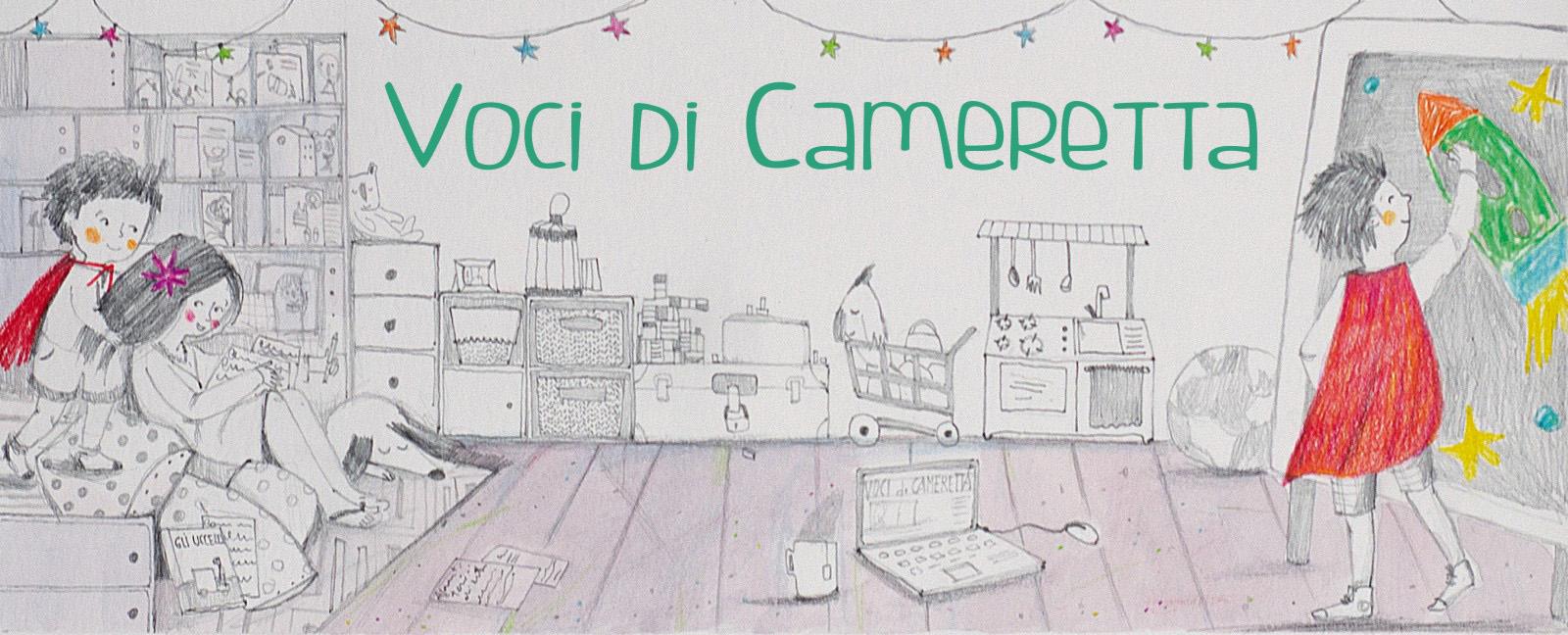 VociDiCameretta